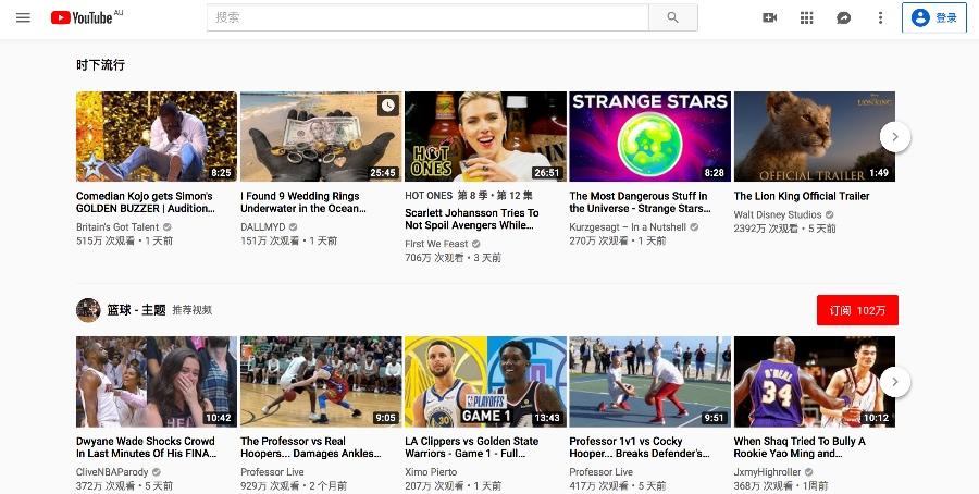 第二课:如何注册和开通YouTube频道?