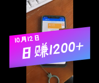 正规蓝海收入10月记录,记录收入记录成长(10月12日)