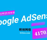 Google Adsense 项目收益(12月份记录)